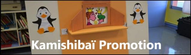 banniere kamishibai promotion