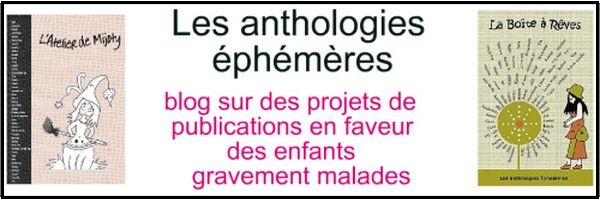 banniere-anthologie-ephemere1