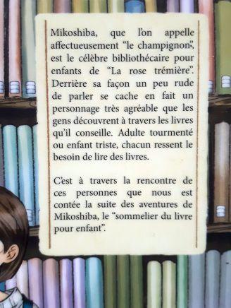 biblio_manga (3)